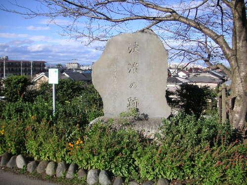 荒川決壊の碑