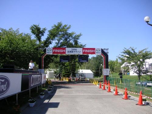 これが北海道マラソンのゴール
