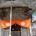 3番常泉寺