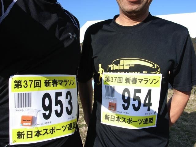 0110_kawasaki031